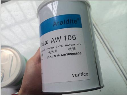 爱劳达AW106  1KG/罐