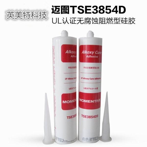 迈图TSE3854D