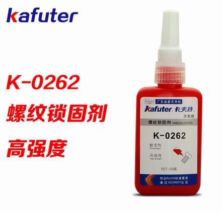 卡夫特K-0262